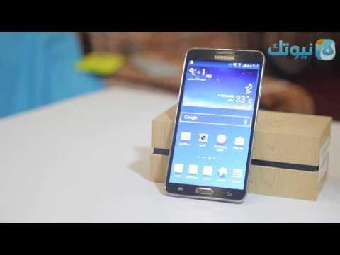 مراجعة واستعراض مميزات ومواصفات الجالكسي نوت 3 ( Galaxy Note 3 )
