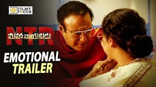 NTR Mahanayakudu Movie Emotional Trailer || Balakrishna, Vidya Balan