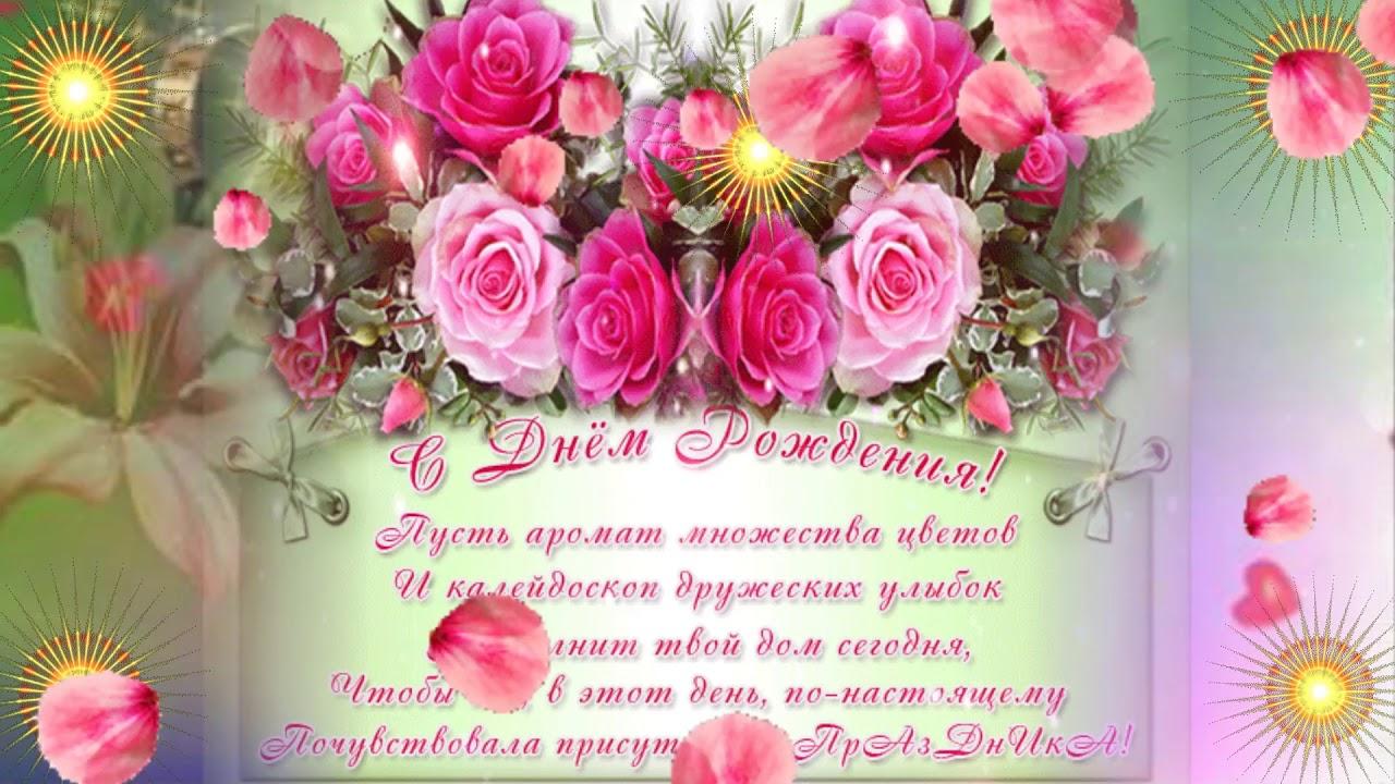 Очень красивое поздравление женщине