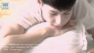 [Vietsub] OST Love Love You (Love's Coming 2)
