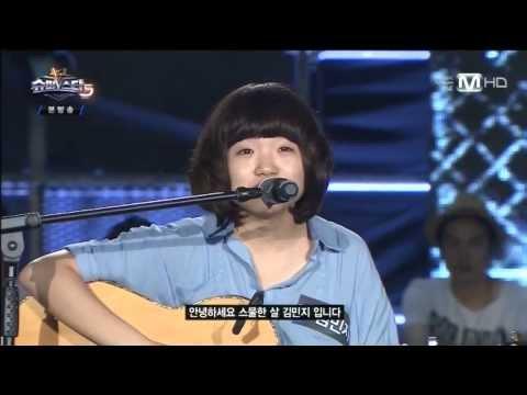 download lagu 슈퍼스타K5 - 슈퍼스타K5 4회 클 gratis