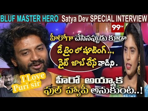 Bluf Master Hero Satya Dev Special Interview On Personal Life | New Year Special | 99 TV Telugu
