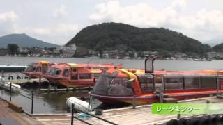 美浜町観光PRビデオ