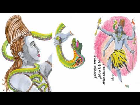 Talking Book in Kannada - Lord Shiva