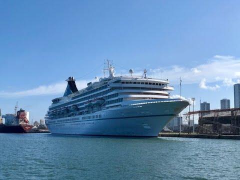MS Artania: von Südamerika ins Mittelmeer Teil 4 Brasilien und der Atlantik