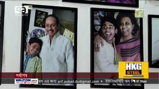 ফাঁসিয়েছেন এরশাদ, রাজনীতিতে আসছেন জানিয়ে বললেন বিদিশা | News | Ekattor TV