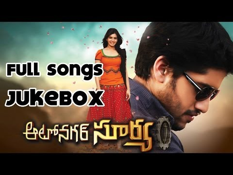 Autonagar Surya Movie || Full Songs Jukebox || Naga Chaitanya...