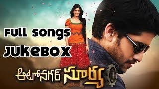 Hyderabad Biryani - Autonagar Surya Movie || Full Songs Jukebox || Naga Chaitanya, Samantha