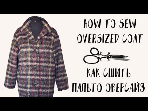 ✂ DIY Oversized Coat | Как Сшить Пальто Оверсайз | StacycoTV