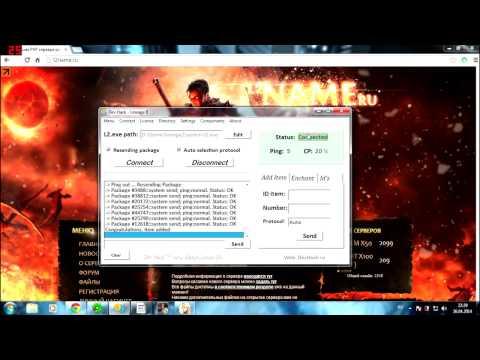Видео Взлом lineage 2, Л2 сервер l2name, взломать, хак, чит. Dev.Hack.