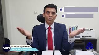 SDC 2018 Dr. Abid Qaiyum Suleri #CKPD2018