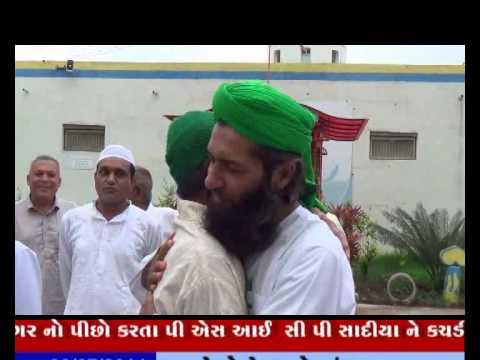 30-07-2014,ivn24news,news,ramzan eid,eid mubarak,mahadev,bholenath