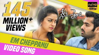 Em Cheppanu Full Video Song | Nenu Sailaja Telugu Movie | Ram | Keerthi Suresh | Devi Sri Prasad