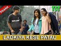 Ladkiya Kese Patau Prank - Bakchodi ki Hadd - TST comment Trolling