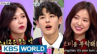Hello Counselor - Park Sangmin, Jung Eunji, Son Naeun, Byungchan [ENG/2016.12.26]