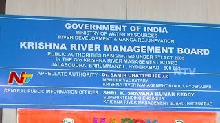 Krishna River Board Three Member Committee Takes Key Decisions in Meeting || Hyderabad