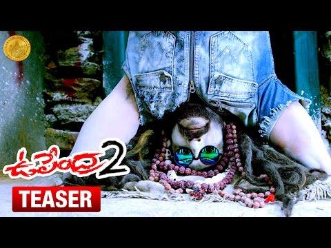 Upendra 2 Official Teaser   Upendra   Kristina Akheeva   Gurukiran   Uppi 2   LNP