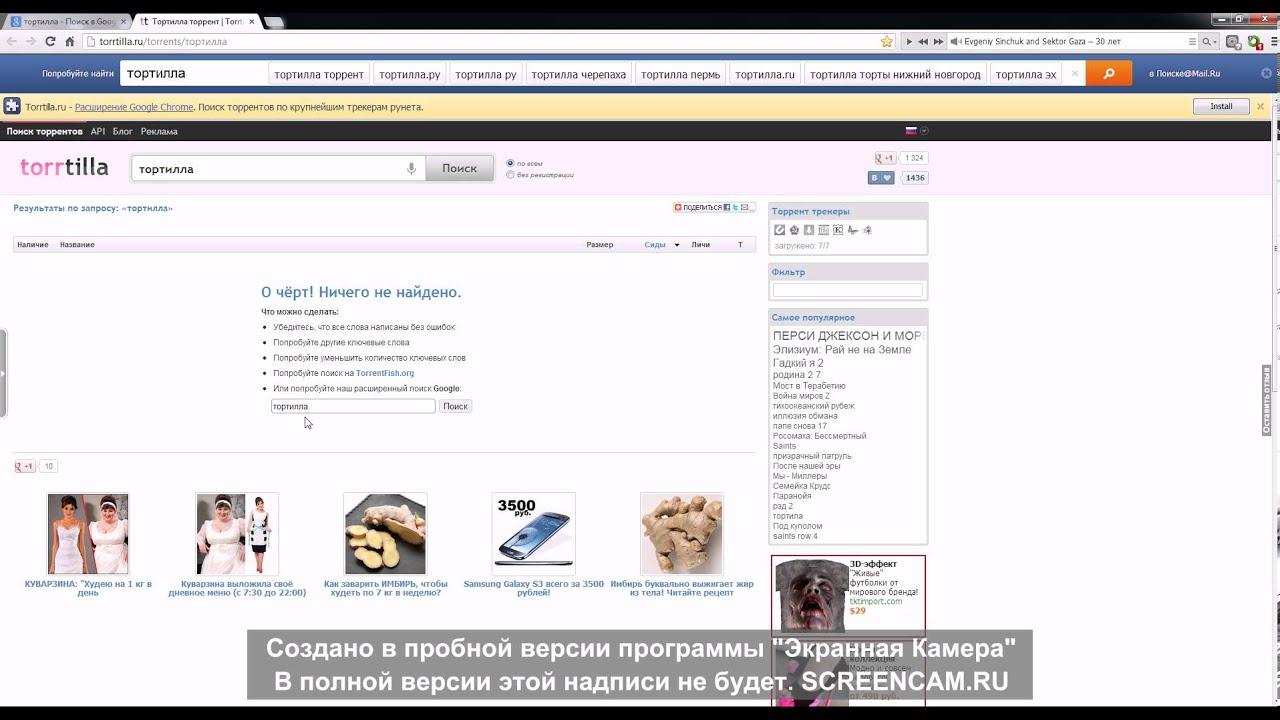 программы скачивать видео с инстаграма