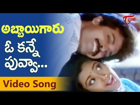 Abbaigaru Songs - O Kanne Poovva - Venkatesh - Meena video