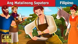 Ang Matalinong Sapatero   Kwentong Pambata   Filipino Fairy Tales