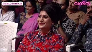 മമ്മൂട്ടിയുടെ  വില്ലനായപ്പോൾ അവാർഡ് കൊടുത്തില്ല! സുരാജിന് കയ്യടിച്ച് സദസ്! Vanitha Awards 2019 |14