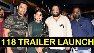 118 Movie Trailer Launch | Kalyan Ram | Niveda Thomas | Shalini Pandey | Top Telugu Media