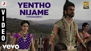 Vikrama Simha - Vikramasimha - Yentho Nijame Video | A.R. Rahman | Rajinikanth, Deepika
