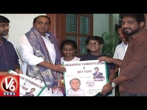 "Minister Indrakaran Reddy Participates In ""Plastic Hatao Vatavaran Bachao"" In Hyderabad | V6 News"