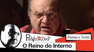 O Reino do Interno | Rubens Shirassu Jr.