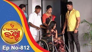 Ama Ghara Laxmi | Full Ep 812 | 12th Dec 2018 | Odia Serial – TarangTV