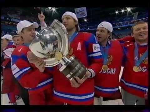 чемпионы мира по хоккею 2012: