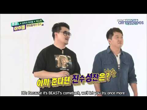 [ENG/HD] 140618 BEAST Weekly Idol Part (1/2)