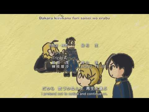 Uso...fullmetal Alchemist : Brotherhood video