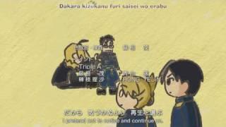 Uso Fullmetal Alchemist Brotherhood