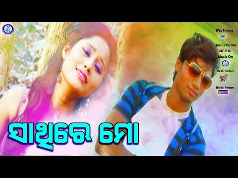 Sathire Mo Sathire - Superhit Sad Romantic Odia Modern Song On Pabitra Entertainment