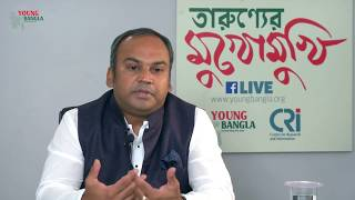 Young Bangla Live with Naimur Rahman Durjoy, MP