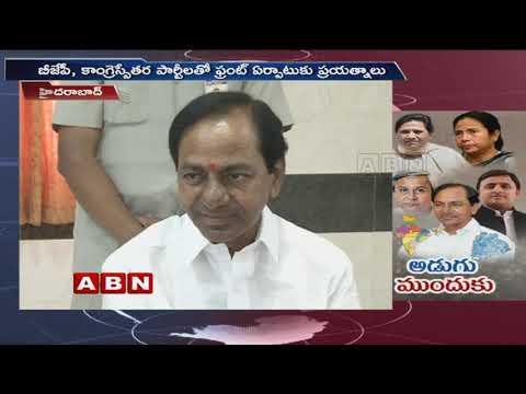 Federal Front: KCR To Meet Naveen Patnaik, Mamata Banerjee, Mayawati Next Week | ABN Telugu