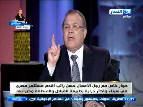 حسن راتب : لابد من طرح العديد من الكيانات المؤسسية لتطوير وتعمير سيناء
