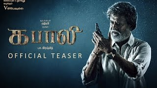 Download Kabali Tamil Movie | Official Teaser | Rajinikanth | Radhika Apte | Pa Ranjith 3Gp Mp4
