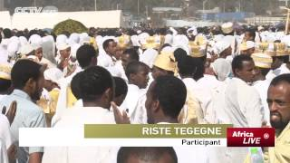 Ethiopian Baptism: Country Celebrates Epiphany Colorfully - የኢትዮጵያ የጥምቀት በአል አከባበር በCNN የተዘገበው ::