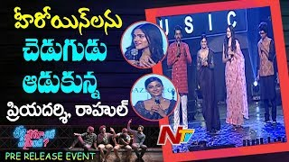 Priyadarshi and Rahul Teases Beautiful Heroines Anisha Ambrose and Simran Choudhary | NTV