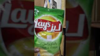 About lays salt and vinegar packing !!!