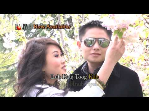 DEJ NAG 2 KARAOKE MUSIC VIDEO - KAUJ TOOG NPAB - NOW AVAILABLE