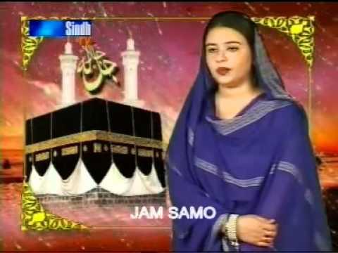Zobia Khan -- Tajdar E Haram Ae Shanshah E Din Tum Pe Har Dam Kiroron Durood Salam - Youtube.flv video