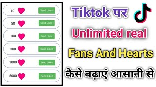 Tiktok par Unlimited real Fans and hearts kaise badaye/How to increase fans and hearts on tiktok.