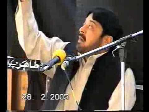 Allama Fazil Hussain Alvi Biyan Haq Da Imam Majlis At Dhan video