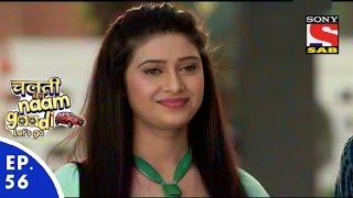 Chalti Ka Naam Gaadi…Let's Go - चलती का नाम गाड़ी...लेट्स गो - Episode 56 - 13rd January, 2016