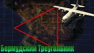 """Мифы GTA 5 - (Выпуск 37 : """"Бермудский Треугольник"""")"""