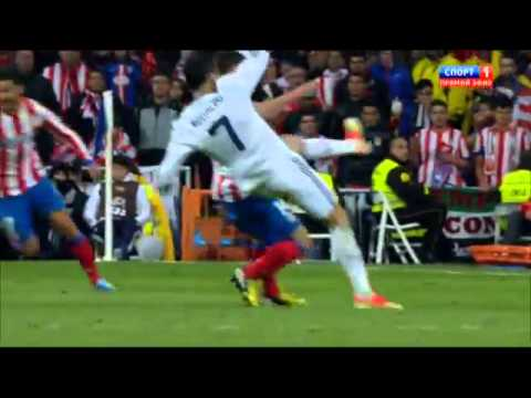 Cristiano Ronaldo red card Atletico Madrid