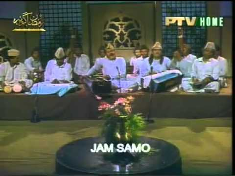 Qawwali  Ghulam Farid Sabri Qawal(pakistan-afsar)-- Tajdar E Haram Ho Nigah E Karam video